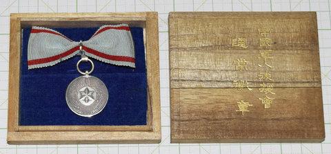 帝国軍人後援会 通常徽章