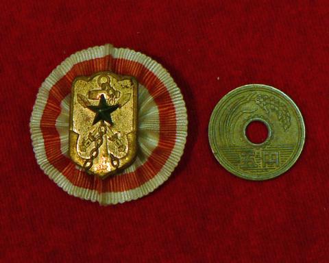 帝国在郷軍人会 名誉会員徽章