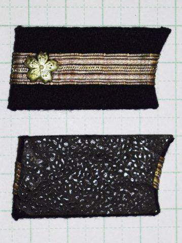海軍襟章 少尉用