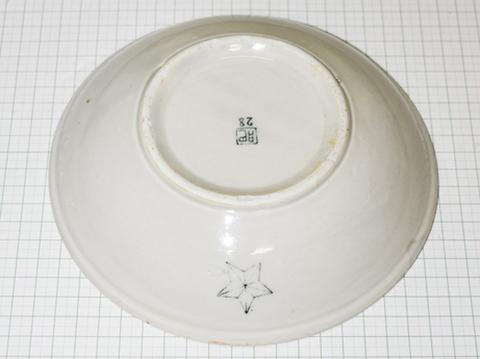 陸軍 菜皿