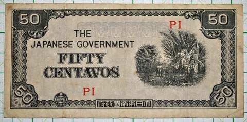 軍票フィリピンほ号 50センタボ
