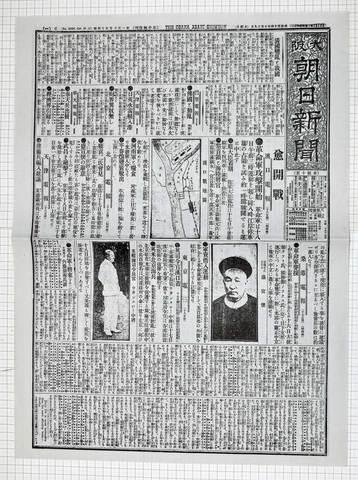 明治44年10月19日 大阪朝日新聞 原寸複写