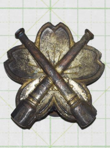 陸軍 砲兵照準徽章