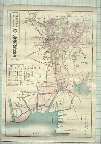 名古屋市地図 明治40年