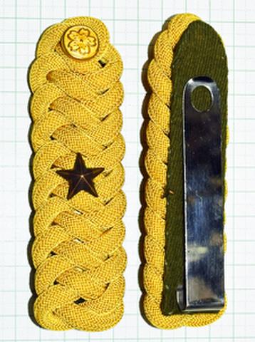 陸軍通常礼装肩章 少尉