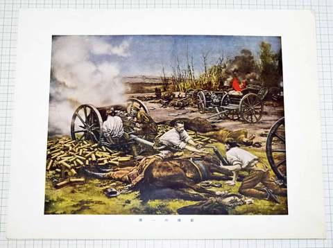 外国戦争絵画 2枚