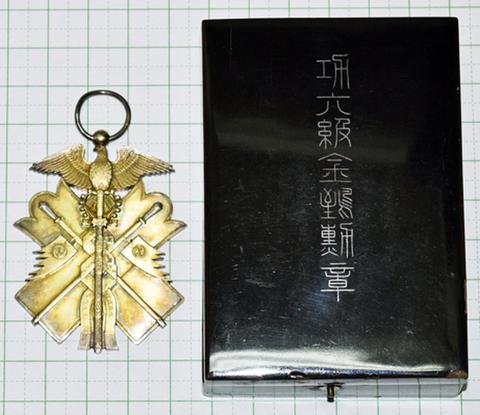 功六級 金鵄勲章