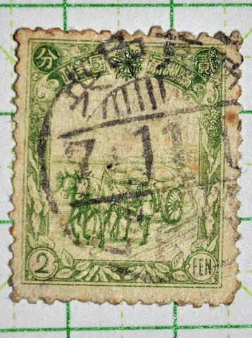 満州 切手 普通 2分 消印付