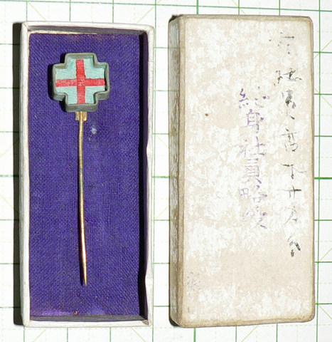 日本赤十字社 終身社員略綬