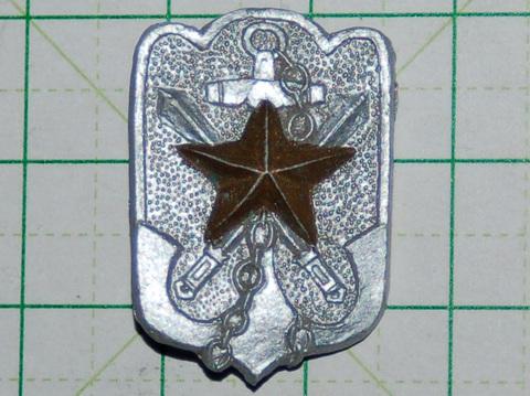 在郷軍人会会員徽章 小型樹脂製
