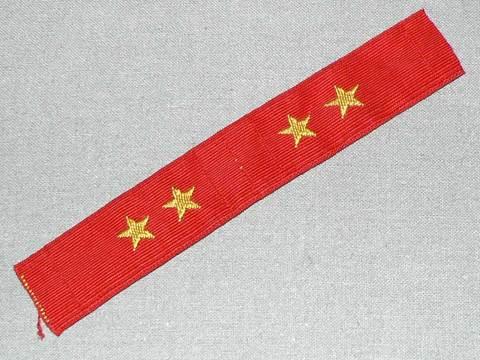 陸軍襟章 三式 一等兵 未使用実物