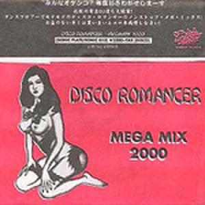SONIC013 DISCO ROMANCER
