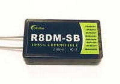 CORONA社・JR DMSS互換受信機・R8DM-SB