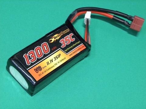 desire power-V811.1V-1300mA-35c