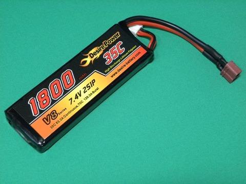 Desire power-V8 7.4V-1800mA-35c