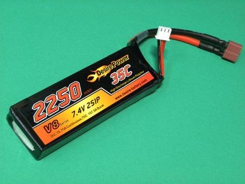 Desire power-V87.4V-2250mA-35c