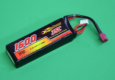 処分超価格・desire power-V8	14.8V-1600mAh