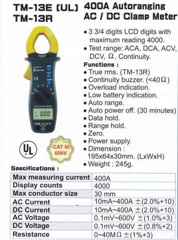 AC-DC・電気計測器・クランプメーター・TM-13E