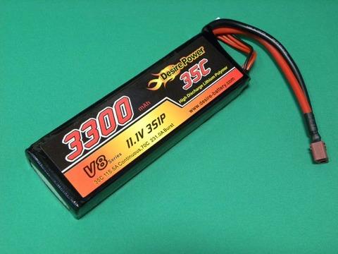 desire power-V811.1V-3300mA-35c