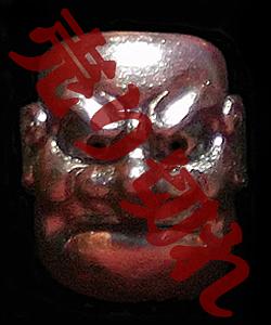 猿 田 彦 ( さるたひこ )