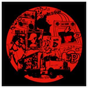 Alive EP(12inch)/V.A.(DJ HIDE,DJ WESSUN,DJ KEN,AKT THE JN)