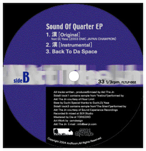 Sound of Quarter EP(12inch)/AKT THE JN