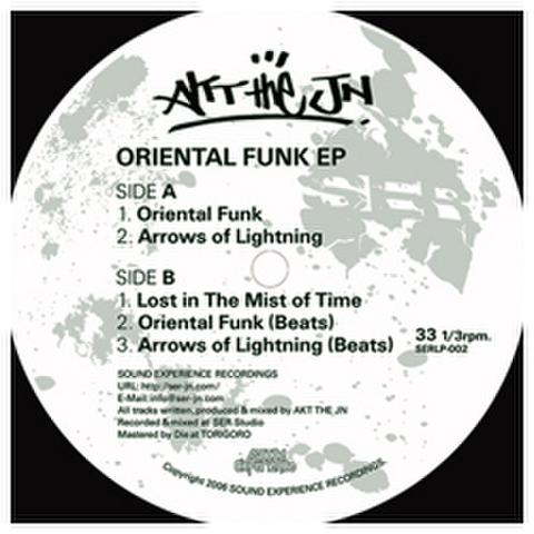 Oriental Funk EP(12inch)/AKT THE JN