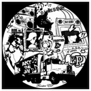 Frontier EP(12inch)/V.A.(DJ HIDE,DJ WESSUN,DJ KEN,AKT THE JN)