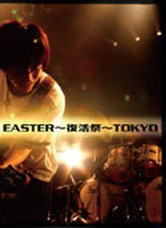 SHAME live archive vol.1 EASTER TOKYO