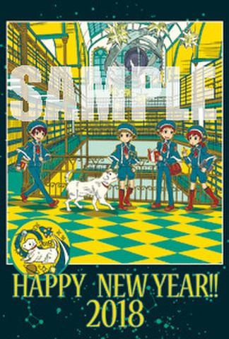 <無料配布物>2018年NEW YEARポストカード「天球儀図書館/縦」