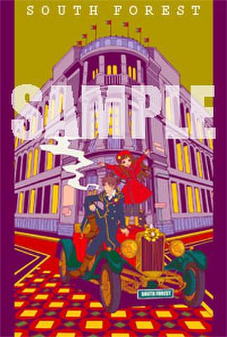 <ポストカード>「冬の日の  〜レトロVer.〜」
