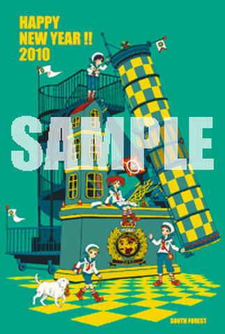 <無料配布物>「2010年NEW YEARポストカード(天体観測)」