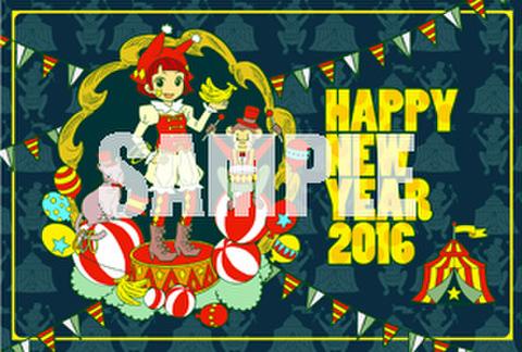 <無料配布物>2016年NEW YEARポストカード「赤ずきんちゃんサーカス」