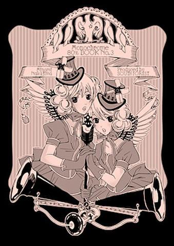 <モノクロイラスト集>「Minami Nakajima Monochrome 80%BOOK No.3」