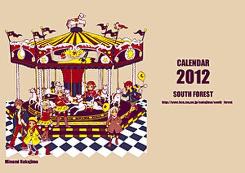 2012年卓上カレンダー