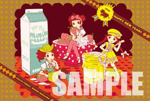 <無料配布物>「2009年NEW YEARポストカード (はちみついちごみるく/ミルクチョコ版)」
