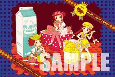 <無料配布物>「2009年NEW YEARポストカード (はちみついちごみるく/ブルービターチョコ版)」