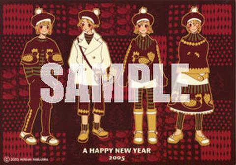 <無料配布物>2005年NEW YEARポストカード「ニワトリ柄4人組」