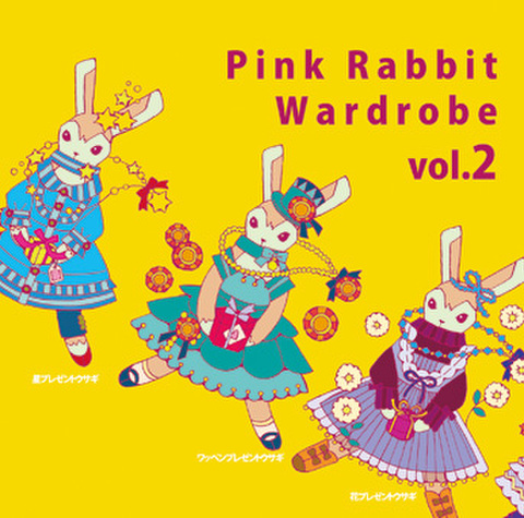 <ミニカラーイラスト集>「Pink Rabbit Wardrobe vol.2」
