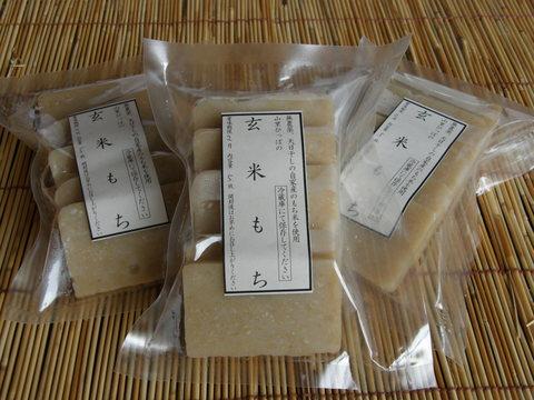 無農薬玄米もち(5枚入り)