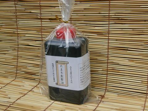 たまり生醤油(360ml)