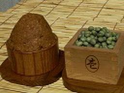青大豆入り味噌 1キロ詰め