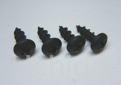 黒ビス 15mm 4本