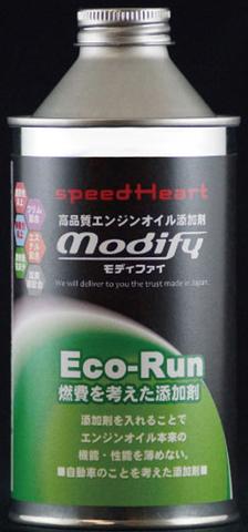 エンジンオイル添加剤 モディファイ エコ ラン