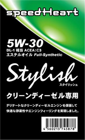 speedHeart Stylish クリーンディーゼル専用エンジンオイル 5W-30 1L(1缶)