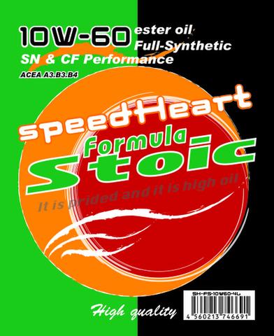 Speed Heart FORMULA Stoic 10W-60  4L(1缶)