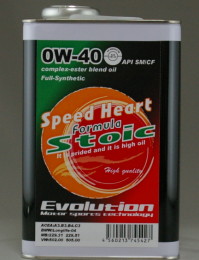 speedHeart Formula Stoic Evolution 0W-40 20L×1缶
