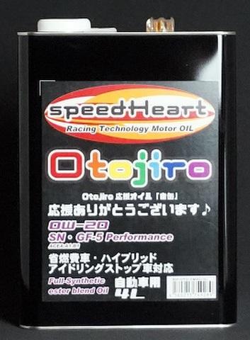 「音缶」谷本 音虹郎 スピードハート応援エンジンオイル 自動車専用 4L