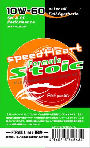 Speed Heart FORMULA Stoic 10W-60  1L(1缶)