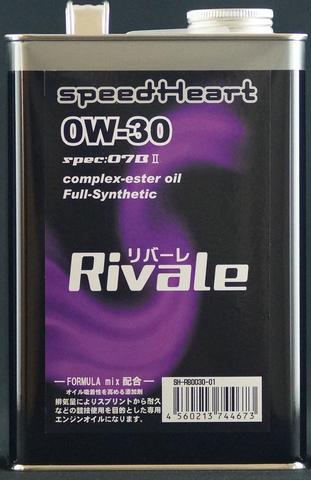 スピードハート リバーレ 0W-30 1L(1缶)